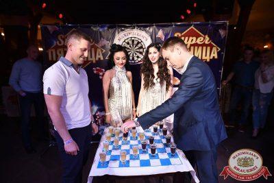 Super ПЯТНИЦА, 2 июня 2017 - Ресторан «Максимилианс» Уфа - 1