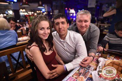 Super ПЯТНИЦА, 2 июня 2017 - Ресторан «Максимилианс» Уфа - 20