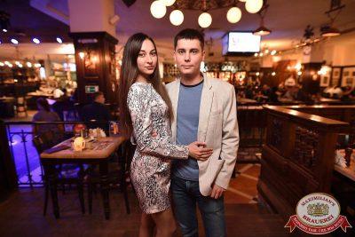 Super ПЯТНИЦА, 2 июня 2017 - Ресторан «Максимилианс» Уфа - 26