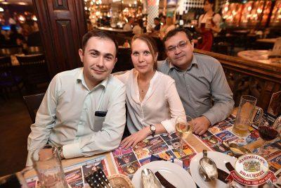 Super ПЯТНИЦА, 2 июня 2017 - Ресторан «Максимилианс» Уфа - 28