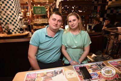 Super ПЯТНИЦА, 2 июня 2017 - Ресторан «Максимилианс» Уфа - 29