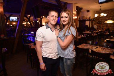 Super ПЯТНИЦА, 2 июня 2017 - Ресторан «Максимилианс» Уфа - 30