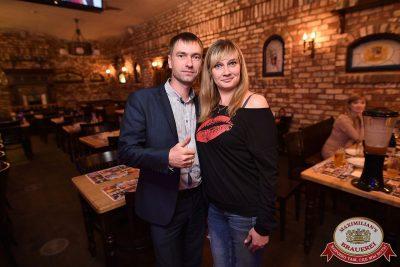 Super ПЯТНИЦА, 2 июня 2017 - Ресторан «Максимилианс» Уфа - 31