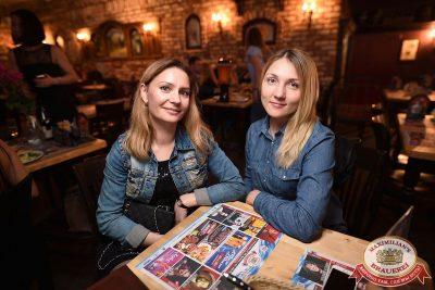 Super ПЯТНИЦА, 2 июня 2017 - Ресторан «Максимилианс» Уфа - 34