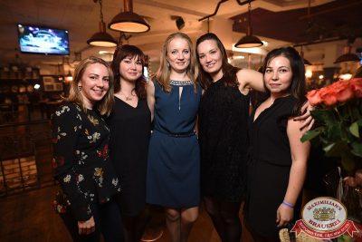 Super ПЯТНИЦА, 2 июня 2017 - Ресторан «Максимилианс» Уфа - 37