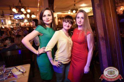 Super ПЯТНИЦА, 2 июня 2017 - Ресторан «Максимилианс» Уфа - 42