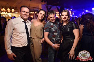 Super ПЯТНИЦА, 2 июня 2017 - Ресторан «Максимилианс» Уфа - 45