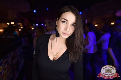 Super ПЯТНИЦА, 2 июня 2017 - Ресторан «Максимилианс» Уфа - 47