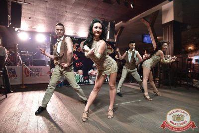 Super ПЯТНИЦА, 2 июня 2017 - Ресторан «Максимилианс» Уфа - 5