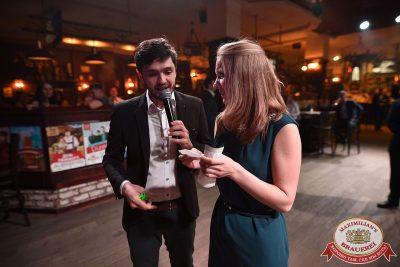 Super ПЯТНИЦА, 2 июня 2017 - Ресторан «Максимилианс» Уфа - 9