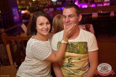 День ГИБДД, 4 июля 2014 - Ресторан «Максимилианс» Уфа - 10