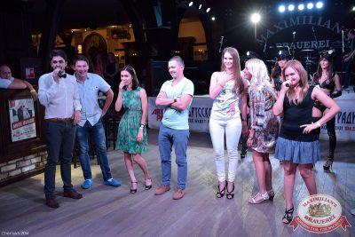 День ГИБДД, 4 июля 2014 - Ресторан «Максимилианс» Уфа - 11