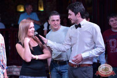 День ГИБДД, 4 июля 2014 - Ресторан «Максимилианс» Уфа - 13