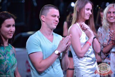 День ГИБДД, 4 июля 2014 - Ресторан «Максимилианс» Уфа - 15