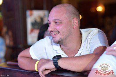 День ГИБДД, 4 июля 2014 - Ресторан «Максимилианс» Уфа - 18