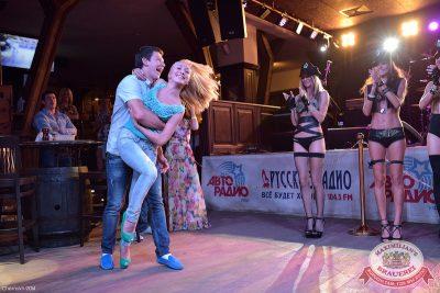 День ГИБДД, 4 июля 2014 - Ресторан «Максимилианс» Уфа - 21