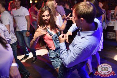 Джиган, 18 июня 2015 - Ресторан «Максимилианс» Уфа - 17