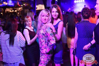 Джиган, 18 июня 2015 - Ресторан «Максимилианс» Уфа - 23