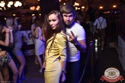 Джиган, 18 июня 2015 - Ресторан «Максимилианс» Уфа - 26