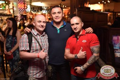 Джиган, 18 июня 2015 - Ресторан «Максимилианс» Уфа - 27