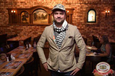 Джиган, 18 июня 2015 - Ресторан «Максимилианс» Уфа - 29
