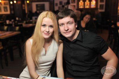 Градусы, 31 октября 2013 - Ресторан «Максимилианс» Уфа - 07