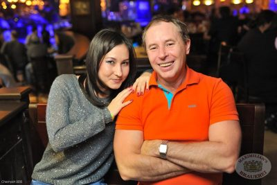 Градусы, 31 октября 2013 - Ресторан «Максимилианс» Уфа - 14