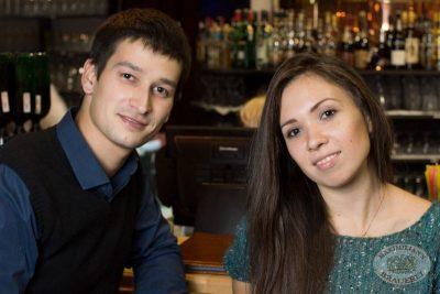 Градусы, 31 октября 2013 - Ресторан «Максимилианс» Уфа - 28