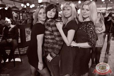Группа 30.02, 17 октября 2014 - Ресторан «Максимилианс» Уфа - 04