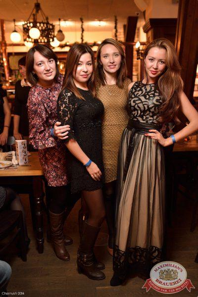 Группа 30.02, 17 октября 2014 - Ресторан «Максимилианс» Уфа - 05