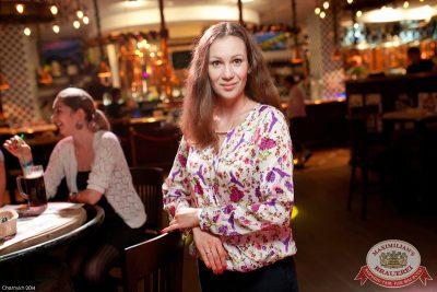 Группа 30.02, 17 октября 2014 - Ресторан «Максимилианс» Уфа - 07