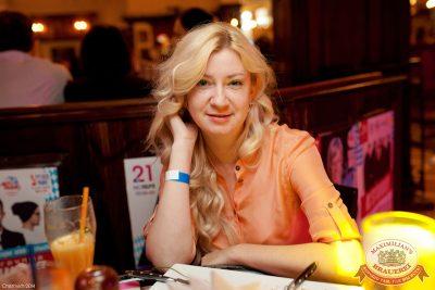 Группа 30.02, 17 октября 2014 - Ресторан «Максимилианс» Уфа - 09
