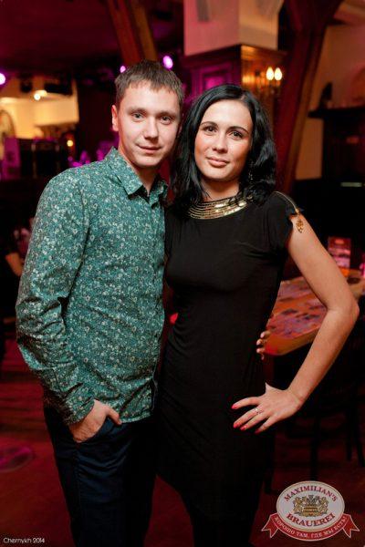 Группа 30.02, 17 октября 2014 - Ресторан «Максимилианс» Уфа - 10