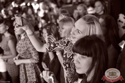 Группа 30.02, 17 октября 2014 - Ресторан «Максимилианс» Уфа - 13