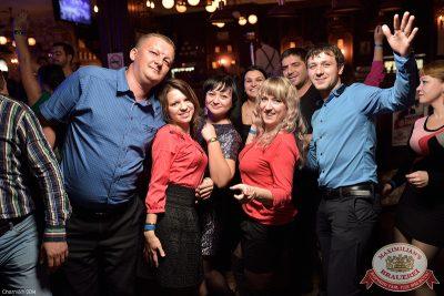 Группа 30.02, 17 октября 2014 - Ресторан «Максимилианс» Уфа - 19