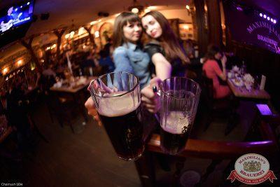 Группа 30.02, 17 октября 2014 - Ресторан «Максимилианс» Уфа - 29
