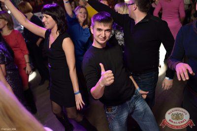 Группа 30.02, 17 октября 2014 - Ресторан «Максимилианс» Уфа - 30