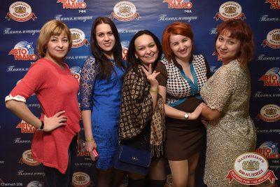 Маргарита Суханкина, 4 февраля 2016 - Ресторан «Максимилианс» Уфа - 05