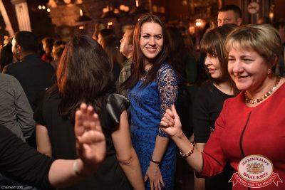 Маргарита Суханкина, 4 февраля 2016 - Ресторан «Максимилианс» Уфа - 13