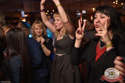 Маргарита Суханкина, 4 февраля 2016 - Ресторан «Максимилианс» Уфа - 14