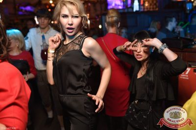 Маргарита Суханкина, 4 февраля 2016 - Ресторан «Максимилианс» Уфа - 15