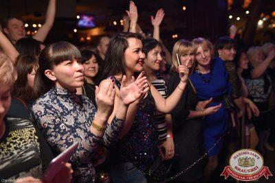 Маргарита Суханкина, 4 февраля 2016 - Ресторан «Максимилианс» Уфа - 16