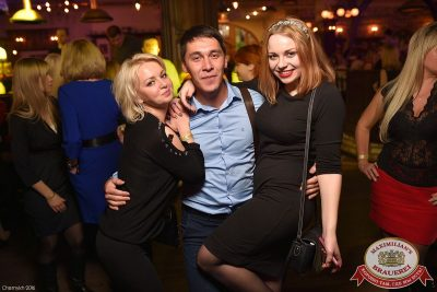 Маргарита Суханкина, 4 февраля 2016 - Ресторан «Максимилианс» Уфа - 20