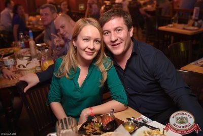Маргарита Суханкина, 4 февраля 2016 - Ресторан «Максимилианс» Уфа - 27