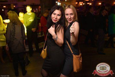 Маргарита Суханкина, 4 февраля 2016 - Ресторан «Максимилианс» Уфа - 28