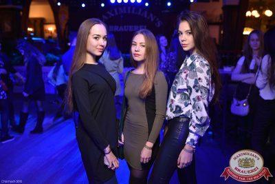 Группа «Пицца», 10 декабря 2015 - Ресторан «Максимилианс» Уфа - 06