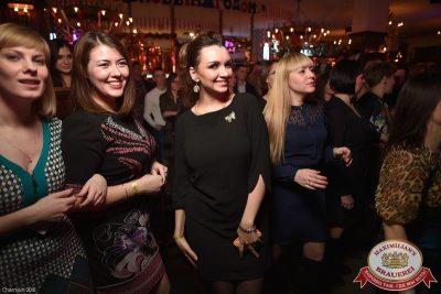 Группа «Пицца», 10 декабря 2015 - Ресторан «Максимилианс» Уфа - 16