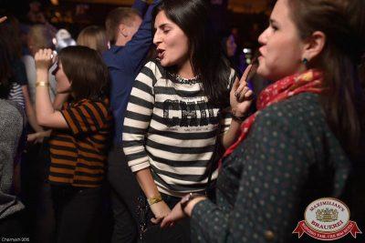 Группа «Пицца», 10 декабря 2015 - Ресторан «Максимилианс» Уфа - 18