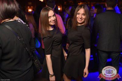 Группа «Пицца», 10 декабря 2015 - Ресторан «Максимилианс» Уфа - 23