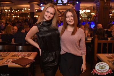 Группа «Пицца», 10 декабря 2015 - Ресторан «Максимилианс» Уфа - 25